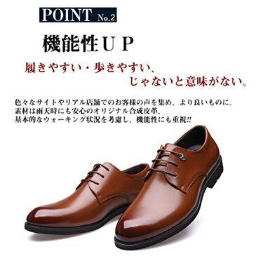 革靴 ビジネスシューズ メンズ 本革 靴 スニーカー 通勤 レースアップ 柔らかい