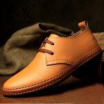 メンズビジネスシューズドライビングシューズローファースリッポン紳士靴履き脱ぎやすいカジュアルシューズメンズシューズ本革フォーマル