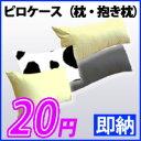 ☆オープン記念商品20円☆ お客様感謝セール商品♪1サイズを1枚づつとさせて頂きますが、全サ...