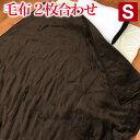 1980円【送料無料】毛布 シングル ふんわり暖か ニューマ...