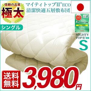 200円オフ・クーポン!【日本...