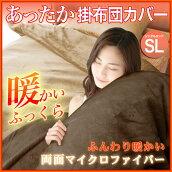 温感・あったか【安眠・フリース毛布】お楽しみ♪柄おまかせキャンペーン!!【フリース毛布・1280円】D・ダブル・180X200cm【掛布団用・上質な毛布】なめらかな手触り・ふっくら柔らかい・フリース素材・ソフト肌触り
