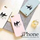 【メール便送料無料】iphoneケース パステルカラーフレブルケース iPhone ケース iphone6 ipho……