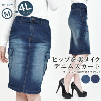 FashionLetter | Rakuten Global Market: Big knee-simple washed ...