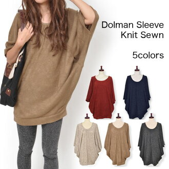 Nit nit one piece Dolman sweater Dolman sleeve knit sweater Dolman sleeve sweater knit one-piece % off ladies half price sale 2013 aw 2013 fall winter.