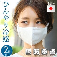 日本を代表する女優Xに薬物疑惑。半グレとの交際歴がありスタイル抜群って…