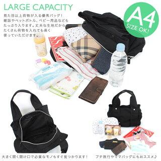 キャンバストートバッグレディースマザーズバッグ大容量A4サイズOK通勤・通学・小旅行に無地