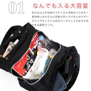 マザーズバッグ軽い大容量ファスナー付きトートバッグ