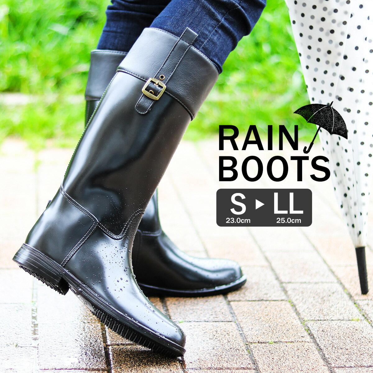 レインシューズ・長靴, ブーツ