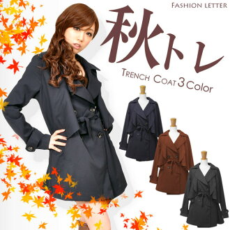 Coat trench coat trench coat outerwear ladies Middle wrench ladies A line dress of % off sale outer coat