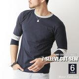 Tシャツ カットソー メンズ 7分丈 インナー 無地 メンズカジュアル 袖切り替えライン7分袖Tシャツ 1000円ポッキリ 送料無料