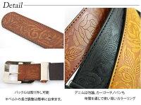 【送料無料】(レザー革皮)ベルト/メンズベルト/ビンテージ加工バックル本革レザーベルト