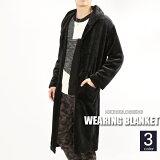 着る毛布 マイクロべロア ルームウェア ガウン フリース メンズ カーディガン あったか おしゃれ コート