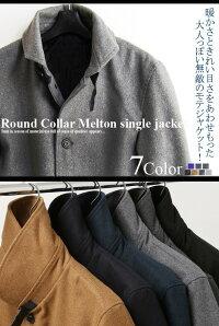 ジャケット,メンズ,コート,メルトンウール,スタンド,ジャケット,メンズ,ジャケット