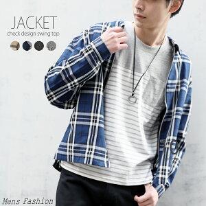 ジャケット メンズ スイングトップ ビッグシルエット ブルゾン ジャケット メンズファッション ジャンバー チェック柄 グレンチェック お洒落