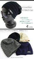 帽子キャップメンズユニセックスニットニットキャップカジュアルゆるカジアメカジつば付きロングバックタックニットキャスケット