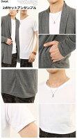 カーディガン,ロング丈,メンズ,Tシャツ,2枚セット