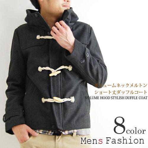 ダッフルコート コート メンズ ショート丈 大きいサイズ メンズファッション/アウター/コート/ダッ...