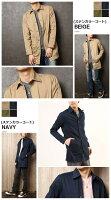 チェスターコート,ステンカラーコート,ストレッチツイル,メンズ,コート,メンズファッション