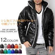 ジャケット ファッション アウター ブルゾン ジャンパー アウトドア カジュアル パーカー