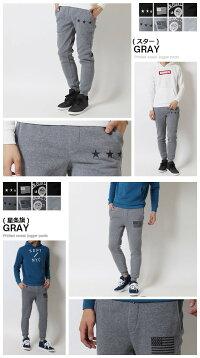 ジョガーパンツ,メンズ,スウェットパンツ,イージーパンツ,メンズファッション