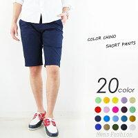 メンズファッション,ズボン,ショートパンツ,ハーフパンツ