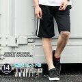 ステテコスウェットハーフパンツショートパンツメンズラインロゴ短パンリラックスルームウェア夏