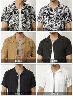 アロハシャツ,メンズ,半袖,総柄,無地