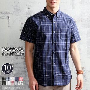 半袖 カジュアルシャツ シャツ ボタンダウンシャツ メンズ ストライプ チェック 柄シャツ メンズファッション トップス 半袖シャツ 総柄 カジュアル きれいめ 夏