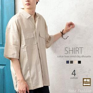 ビッグシャツ リネンシャツ メンズ 半袖シャツ 綿麻 ガーゼ 薄手 ストレッチ ドロップショルダー ワークシャツ ミリタリー 清涼 無地 夏