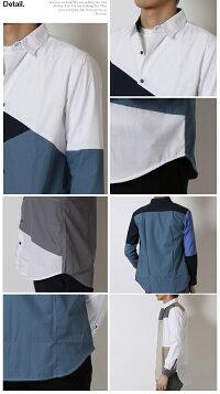 シャツメンズ切り替えアシンメトリーデザインキレイめシャツメンズファッショントップスカジュアルシャツ長袖インナー