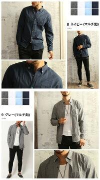 オックスフォードシャツ,メンズ,ファッション,トップス,長袖,シャツ