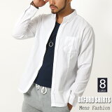 オックスフォードシャツ メンズ シャツ メンズ ボタンダウンシャツ 長袖 白 コットンシャツ カジュアルシャツ メンズファッション トップス カジュアルシャツ きれいめ 無地 選べるボタン 薄手