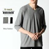 ロングTシャツ メンズ ティーシャツ Tシャツ Vネック Uネック ロンT メンズファッション/トップス/Tシャツ/長袖 無地 ランダムテレコ キレイめ きれいめ 選べる2タイプ/ランダムテレコカットソー