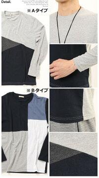 Tシャツ,メンズ,長袖,クルーネック,Tee,メンズファッション