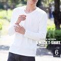Tシャツ,メンズ,長袖,Vネック,Tee,メンズファッション