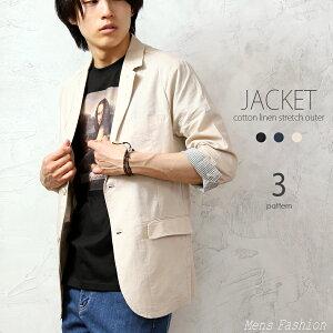 ジャケット メンズ リネンテーラード 麻 サマージャケット 7分袖 メンズファッション アウター ジャケット テーラードジャケット 7分丈 ブレザー 綿麻 無地 1つボタン リネン 綿麻リネンテーラードジャケット