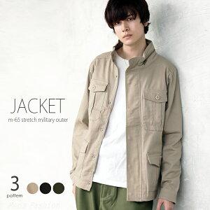 ミリタリージャケット メンズ M-65 ストレッチ素材 ジャケット メンズ アウター ブルゾン フライトジャケット メンズファッション ツイル素材 春服 新作