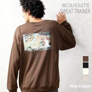 スウェット メンズ トレーナー ビッグシルエット 絵画プリント ドロップショルダー 韓国ファッション 背面プリント 秋服 秋冬