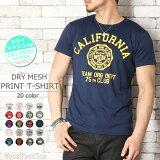 Tシャツ メンズ 吸汗速乾 ドライメッシュ素材 アメカジ Tシャツ カレッジ メンズファッション トップス Tシャツ インナー スポーツ レジャー M L LL 3L