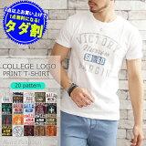 Tシャツ メンズ プリント 半袖Tシャツ アメカジTシャツ メンズファッション/トップス/Tシャツ/半袖 uネック アメカジ プリント ヴィンテージ カジュアル タダ割 オールドカレッジプリントアメカジTシャツ