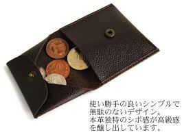 メンズコインケース,本革,小さめ