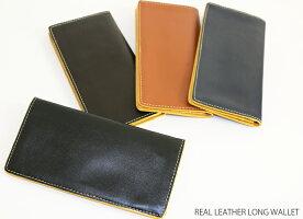 長財布,メンズ,本革,薄い,軽い,ビジネス
