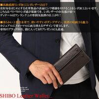 牛革本革財布シボ加工長財布メンズ財布三つ折り小銭入れありブランドビジネスシンプルおしゃれギフトプレゼント