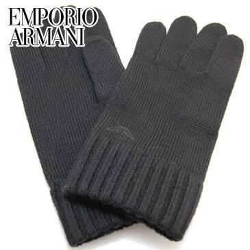 【5%OFF!!】[EMPORIO ARMANI]エンポリオ・アルマーニ 2014-2015年秋冬新作 手袋/グローブ