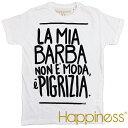 Happiness ハピネス 2016年春夏新作 ハピネス ユニセックス 半袖 Tシャツ <LA MIA BARBA>