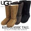 UGG アグ メンズ KIDS CLASSIC TALL キッズ レディース クラシックトール ムートン シープスキン スエード ブーツ 2016-2017年秋冬