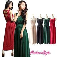142815ロングドレス,4色,カラードレス,カラー,ドレス