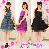 ☆fs9115ミニドレス☆ミニドレス,のど自慢,ステージ衣装,ミニ,ドレス