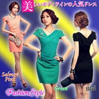 ☆fs11010ワンピースドレス☆